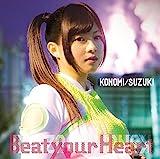 Beat your Heart 歌詞