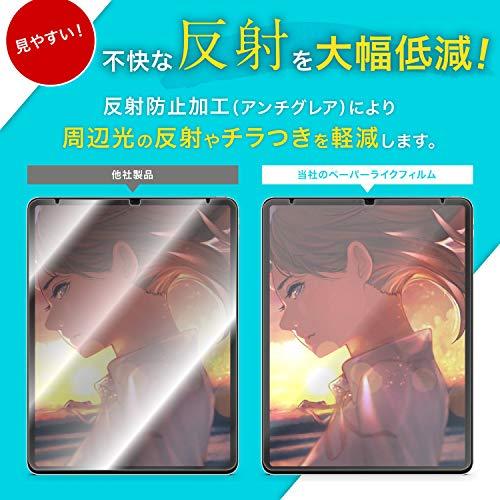 『「キングダムフィルム」 iPad Pro 12.9 (2018) ペーパーライク フィルム 紙のような描き心地 反射低減 アップルペンシル(apple pencil)対応 貼付け失敗時 1枚無料交換 日本製』の7枚目の画像