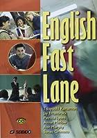 異文化理解のための総合英語