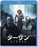 ターザン:REBORN ブルーレイ&DVDセット(初回仕様/2枚組/デジタルコピー付) [Blu-ray] image
