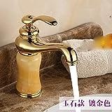 Todo de cobre con un solo orificio, mezclador, consola, consola, lavabo, lavabo, tocador, el grifo antiguo caliente y frío, Mr Wong Yuk-gold 148