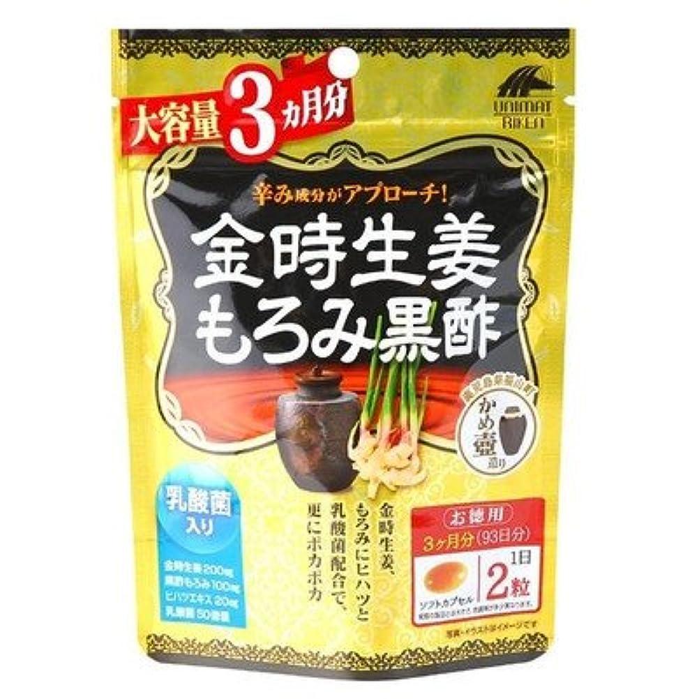 心配警戒弱いユニマットリケン 金時生姜もろみ黒酢 大容量3か月分 101.37g(545mg×186粒)