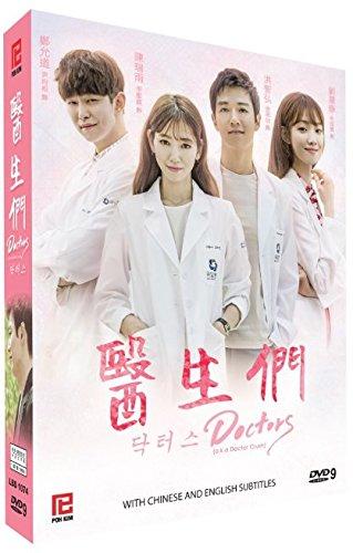 Doctors / Doctor Crush ( PK Korean Drama, English subtitles)