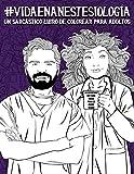 Vida en anestesiología: Un sarcástico libro de colorear para adultos: Un libro antiestrés divertido, original y cargado de sarcasmo para anestesistas, ... y enfermeros ayudantes de anestesia