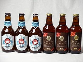 クラフトビールパーティ6本セット IPA感謝ビール330ml×3本 常陸野ネストホワイトエール330ml×3本