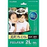FUJIFILM 写真用紙 画彩 光沢 厚手 2L 50枚WP2L50PRM