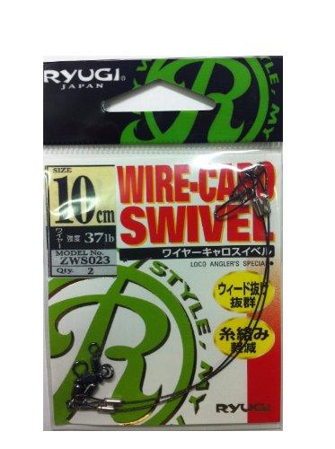 RYUGI(リューギ) ZWS023 ワイヤーキャロスイベル 10cm
