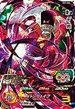 スーパードラゴンボールヒーローズ BM2-060 Dr.ゲロ SR