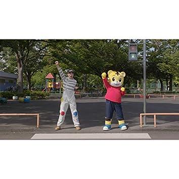 Koutsu Anzen Yoshi! (Oh!)