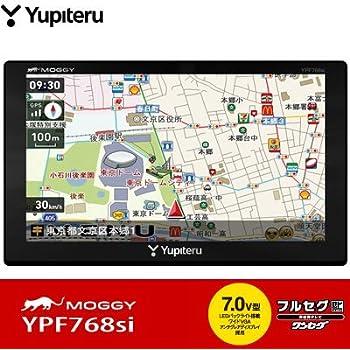 ユピテル 7.0型 地デジ(12セグ)+ワンセグチューナー内蔵 ポータブルナビゲーションYUPITERU MOGGY YPF768SI