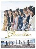 【Amazon.co.jp限定】ドラマ「DASADA」[Blu-ray BOX](オリジナルネックストラップ付き)