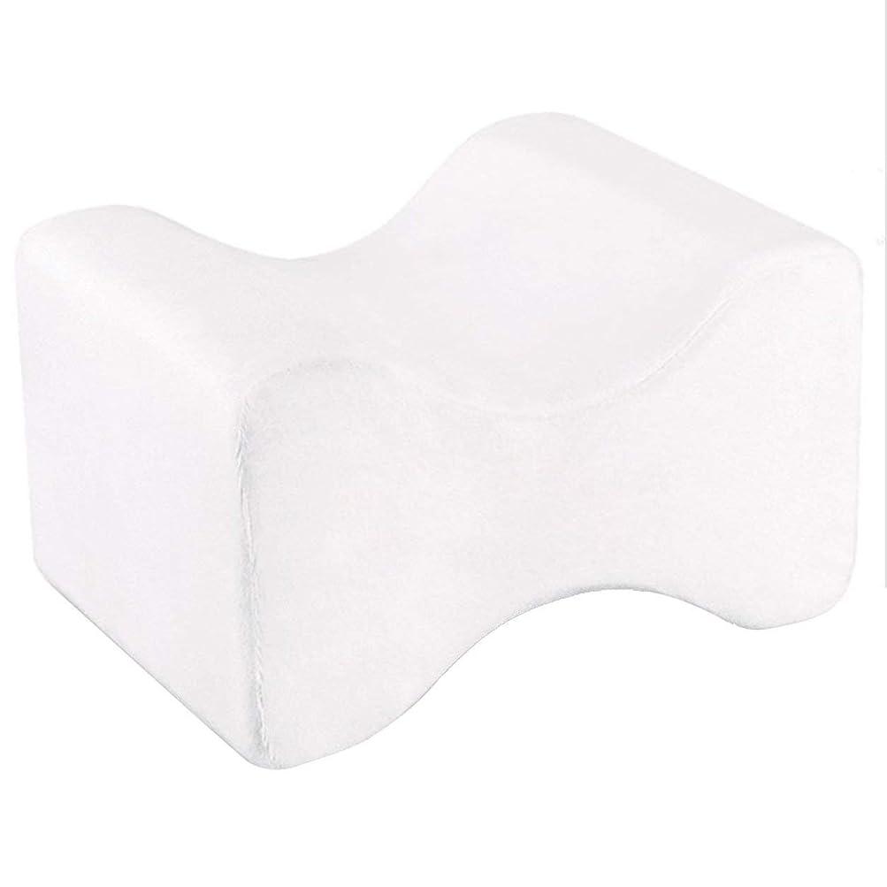 トレッド粉砕するゴミソフト枕膝枕クリップ足低反発ウェッジ遅いリバウンドメモリコットンクランプマッサージ枕男性女性、ホワイト