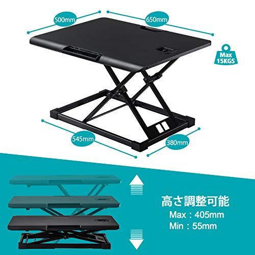 Fenge スタンディングデスク 昇降式デスク ガス圧 リフティングテーブル 座位・立位両用昇降 天板幅 650mm 折りたたみ無段階座位立位両用 高さ調整可 SD108003MB