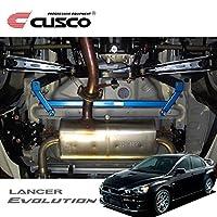 CUSCO クスコ パワーブレース リヤメンバーリヤ ランサーエボリューションX CZ4A 2007年10月~ 4B11 2.0T 4WD