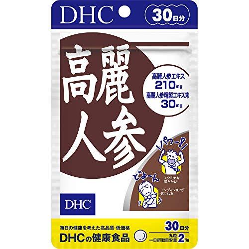 5位 DHC『高麗人参』