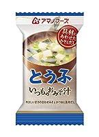 アマノフーズ フリーズドライ 味噌汁 いつものおみそ汁 とうふ 10g×20食セット (即席 味噌汁)