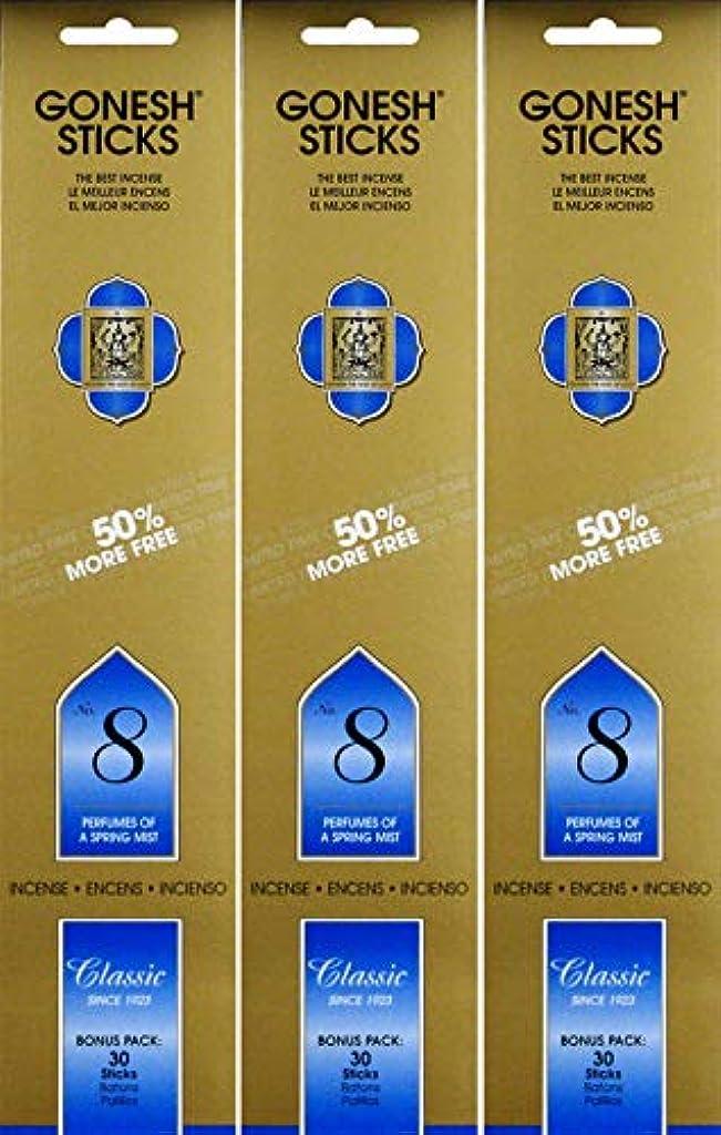 グラフ厳密にハーブGonesh #8 Bonus Pack 30 sticks ガーネッシュ#8 ボーナスパック30本入 3個組 90本