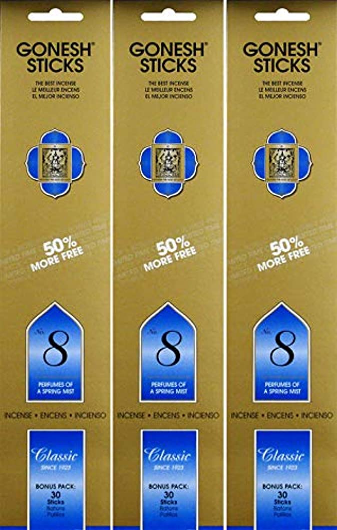 凶暴なのために道を作るGonesh #8 Bonus Pack 30 sticks ガーネッシュ#8 ボーナスパック30本入 3個組 90本