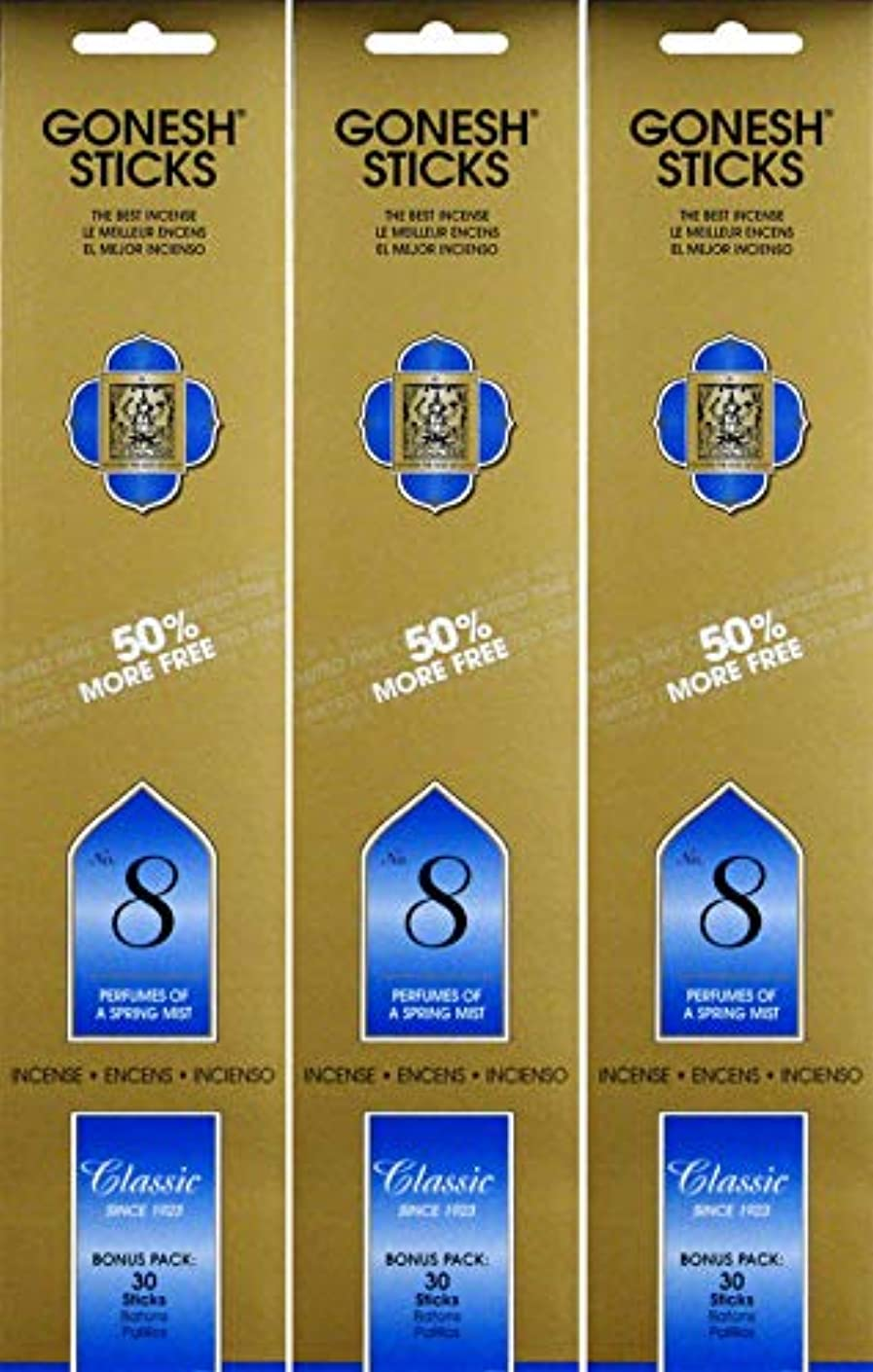ファンドカウントアップ確認するGonesh #8 Bonus Pack 30 sticks ガーネッシュ#8 ボーナスパック30本入 3個組 90本