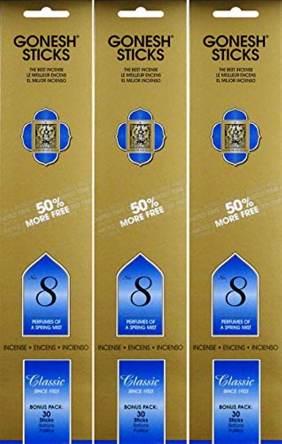 改修する追う是正するGonesh #8 Bonus Pack 30 sticks ガーネッシュ#8 ボーナスパック30本入 3個組 90本