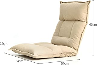 Floor chair, Indoor Padded Gaming Chair 42 gears Adjustable Backrest Semi-Foldable meditation chair with Removable Washable Cover for bedroom balcony,5 colour (Color : Beige)