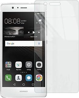 【Huawei P9 lite ガラスフィルム 透明】 日本製 9H 指紋防止 気泡防止 ラウンドエッジ 0.3mm フィルム 保護フィルム 液晶保護フィルム 強化ガラス 強化ガラスフィルム 保護 ガラス【BELLEMOND】P9 lite 透明