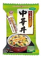 [アマノフーズのフリーズドライ 丼]中華丼 4袋