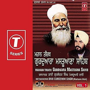Mahan Tirath Gurdwara Mastuana Sahib Vol-1
