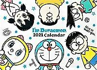 I'm Doraemon 壁掛けカレンダー A4サイズ シールカレンダーセット