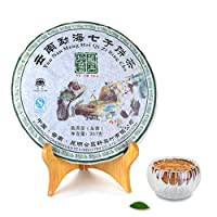 XJhoma Raw Uncooked Puerh Tea Cake Brick China Yunnan Puer Tea Long-term Storage [Cake G, about 357g]