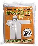 川西(KAWANISHI) レインウェア ポケットコート クリア 130cm #1200