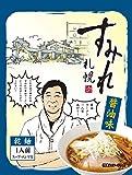札幌 すみれ 醤油ラーメン(乾麺、スープ、メンマ付)5食入り