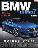 BMW×af imp(7) (CARTOPMOOK)