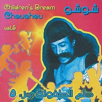 Children's Dream, Vol. 5