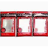 KMC カードバリアー100 パーフェクトサイズ 3個セット