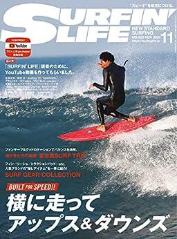 [ダイバー株式会社]のサーフィンライフ No.520 (2020-10-10) [雑誌]