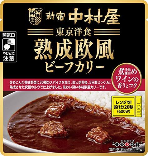 新宿中村屋 東京洋食 熟成欧風ビーフカリー煮詰めワインの香りとコク180g ×8袋