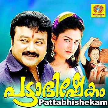 Pattabhishekam (Original Motion Picture Soundtrack)