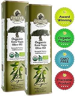 Ellora Farms | usda-organic Greek Extra Virgin Olive Oil | Koroneiki Variety Olives | Single Origin & Traceable | 17 oz BPA Free Tin | Pack of 2
