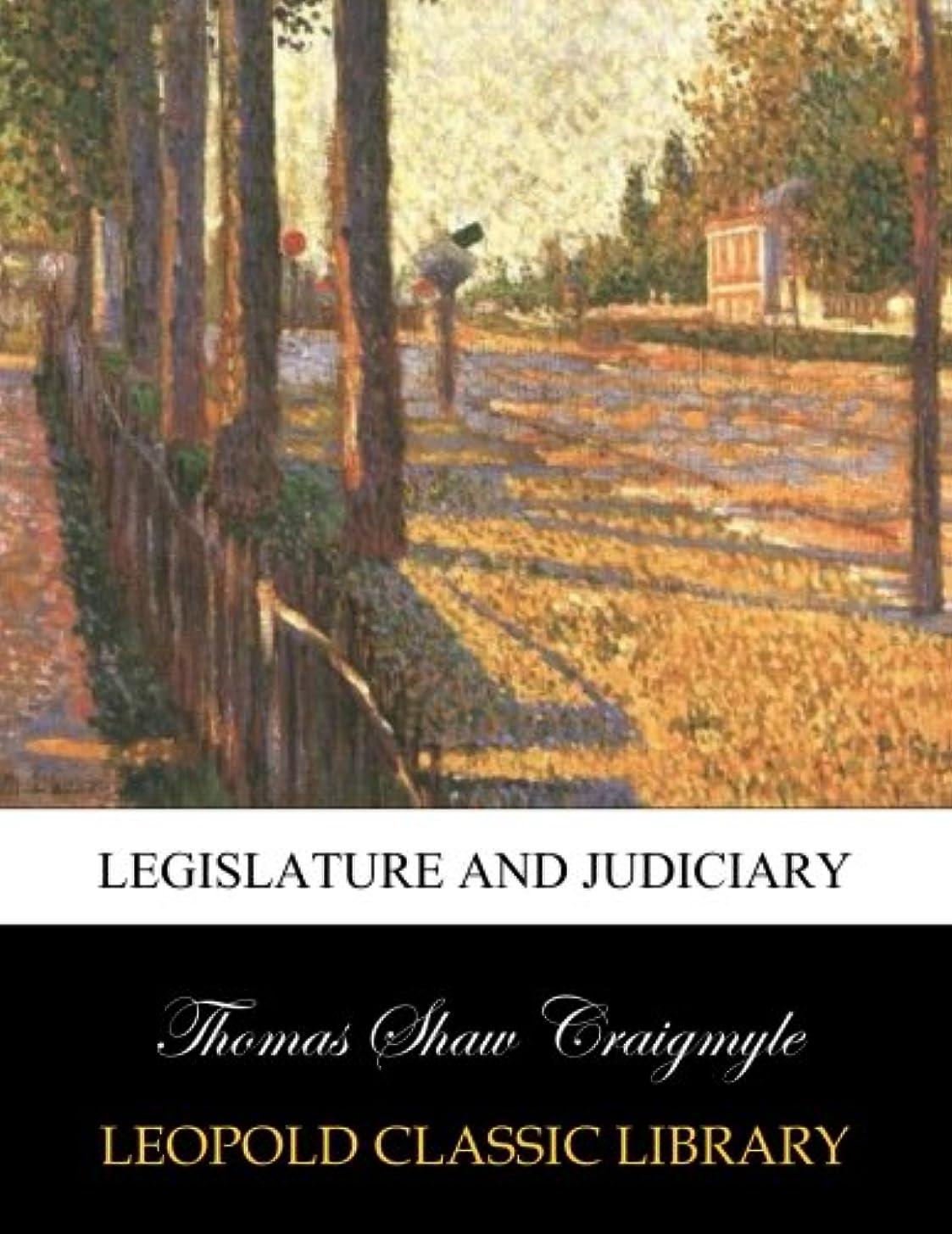 わざわざテセウスエッセイLegislature and judiciary