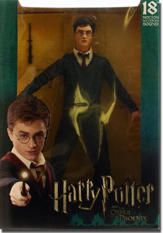 Harry Potter 45cm Figur mit Sound