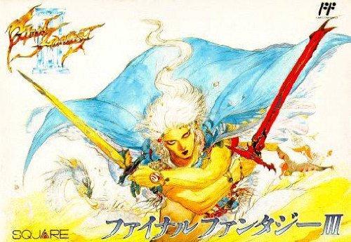 Final Fantasy III Famicom (Japanese Import Video Game)