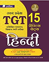 UP TGT 15 Hindi Practice Sets with 3 Solved Papers Trained Graduate Teachers Arvind Prakashan