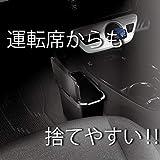 カーメイト C's Selection 車用 ゴミ箱 センターコンソール用 カーボン CZ489Z 【Amazon限定ブランド】