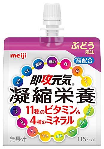 【ボール販売】明治 即攻元気ゼリー 凝縮栄養 11種のビタミン&4種のミネラル 150g×6個の画像