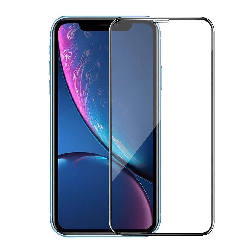 IPhone XR ガラスフィルム ISTORA 旭硝子 5D全面 指紋防止 9H硬度 気泡防止 ブルーライトカット 3D touch対応 強化ガラスタイプ 高精細 反射低減 高透過率