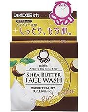シャボン玉石けん シアバター洗顔 60g 固形タイプ 泡立てネット付