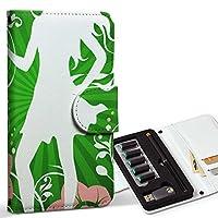スマコレ ploom TECH プルームテック 専用 レザーケース 手帳型 タバコ ケース カバー 合皮 ケース カバー 収納 プルームケース デザイン 革 フラワー 花 フラワー 人物 007209
