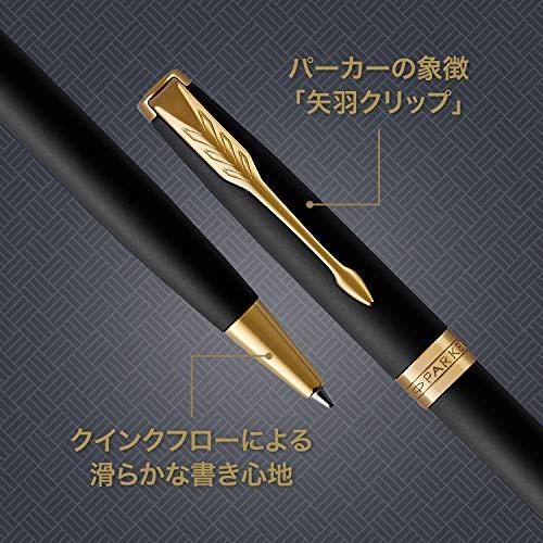 パーカーボールペン油性ソネットマットブラックGT1950876正規輸入品