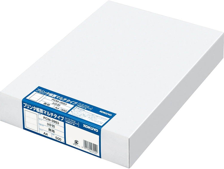 500 St_ck von PCM-39S3 3 Split-Ebene ohne ohne ohne Kokuyo Form Drucker Multityp-Loch A4 (Japan-Import) B0012ORMI6  | Lebhaft  316370